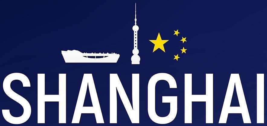 Shanghai Diamond League - Shanghai Golden Grand Prix - News - 5/18