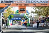IAAF Ratifies Abraham Kiptum's Half Marathon World Record